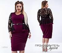 Платье приталенное +пояс R-14866 марсала