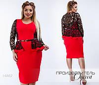 Платье приталенное +пояс R-14867 красный