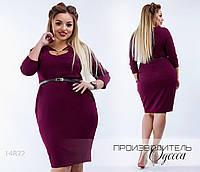 Платье облегающее вырез сердце R-14872 марсала