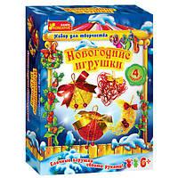 Набор Ranok-Creative Новогодние игрушки (12100248,15100234Р,3139-01)