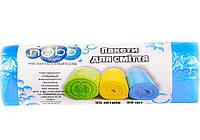 Пакеты для мусора ТМ NEBOlight 35л, 30шт синие