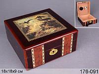 Шкатулка-хьюмидор для сигар, 18х18х9 см, в кор. 12 шт.