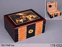 Шкатулка-хьюмидор для сигар, 19х14х9 см, в кор. 24 шт.