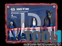 Комплект шарнирно-губцевого инструмента 4 пр KINGTONY 42104GP