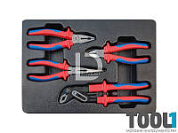 Набор инструментов   4ед, в ложементе (кусачки щипцы пассатижи с изолмрованными рукоятками) KINGTONY 9-40604GP