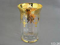 Ваза высокая прозр. стекло , декорированное золотом