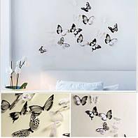Интерьерная наклейка на стену бабочки 3д 3D (набор H-Z-101) - ОПТ