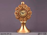 Часы кварцевые без элементов питания 24 см