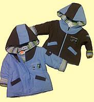 Курточка для новорожденного, коричневая, на синтапоне, 3 м