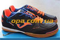 Кожаные футзалки Joma Top Flex W 403 PS