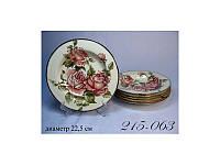 "Набор тарелок ""корейская роза"" 23 см, 6 пр."