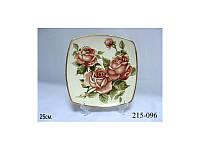 "Набор тарелок ""корейская роза"" 6 пр. 25 см"