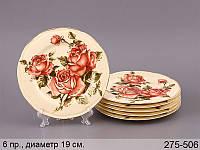 "Набор тарелок ""корейская роза"", 6 пр., 19 см"