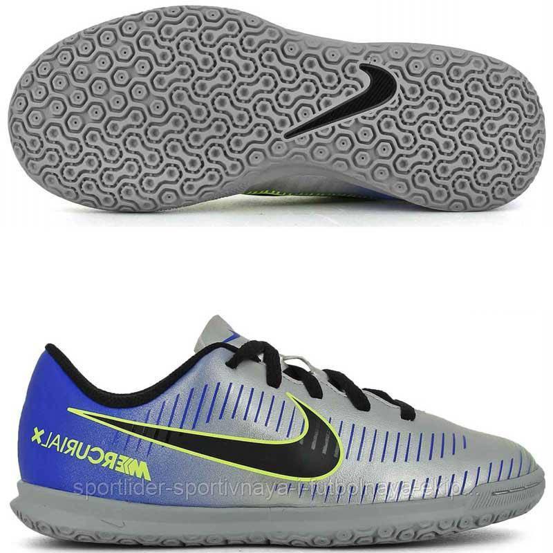 45f86c8a Детские футзалки Nike Mercurial Vortex III Neymar IC 921495-407 -  Sport-Leader в