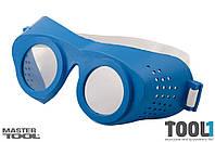 Очки защитные сетка в резиновой оправе MASTERTOOL 82-0612