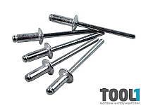 Заклепка алюминиевая 4.8*16 мм (50 шт) Housetools 43B670