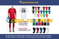Набор для команды Joma Team Champion III - 10 шт. с нанесением номеров и фамилий!