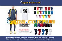 Набор для команды Joma Team Champion III - 15 шт. с нанесением номеров и фамилий!