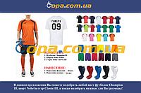 Набор для команды Joma Team Champion III - 20 шт. с нанесением номеров и фамилий!