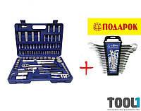 """Набор инструментов 94 ед.(1/2"""" & 1/4"""", 4-32 мм) + набор ключей комбинированных 12ед (6-22мм). Tool1 AA-0104"""