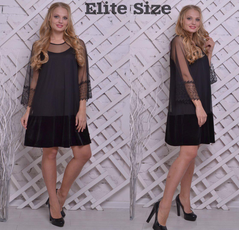 Нарядное женское платье  ТМ Elite Size  Размер 48,50,52,54,56