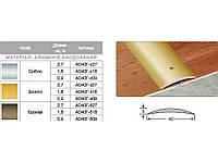 Поріг гладкий 40х5 бронза SB 0,9 м ТМТІС