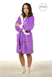 Красивый молодежный махровый халат с белой каймой. Размер 42-46