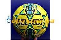 Мяч для футзала Select Futsal Mimas IMS (yellow)
