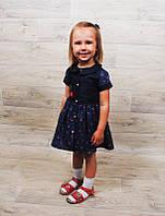 Детское платье из полотна: коттон ( от 1,5 до 7 лет)