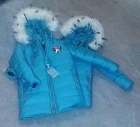 Зимние детские куртки пуховики для девочек