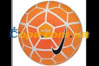 Футбольный мяч Nike Pitch - SC2790-803