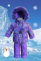 Зимний комбинезон для девочки с курткой Украина интернет магазин
