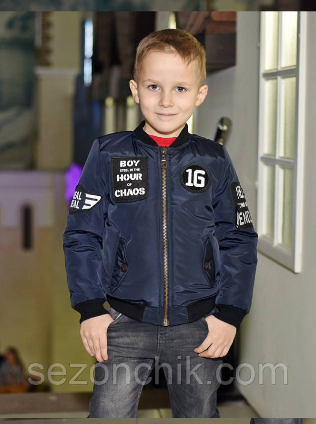 Весенняя куртка для мальчика короткая под резинку