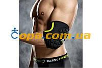 Футбольный вратарский налокотник SELECT Elbow Support handball 6601