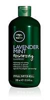 Шампунь на основе экстракта чайного дерева, лаванды, мяты 300мл. Lavender Mint Shampoo Paul Mitchell