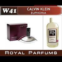 Духи на разлив Royal Parfums W-41 «Euphoria» от Кельвин Кляйн