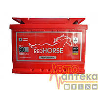 Аккумулятор RED HORSE Professional Line 6СТ-60Ah АзЕ (600EN)