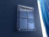 Информационный стенд из оргстекла на 4 карманов 550х760 мм (Способ нанесения : Объемные  буквы (акрил металлик или перламутр);  Основание: Молочный