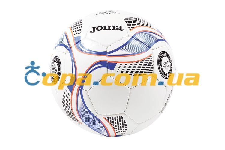 Мяч футбольный Joma LIGHT T5 400058.200 Размер 5