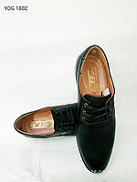 Мужские кожаные туфли чёрные