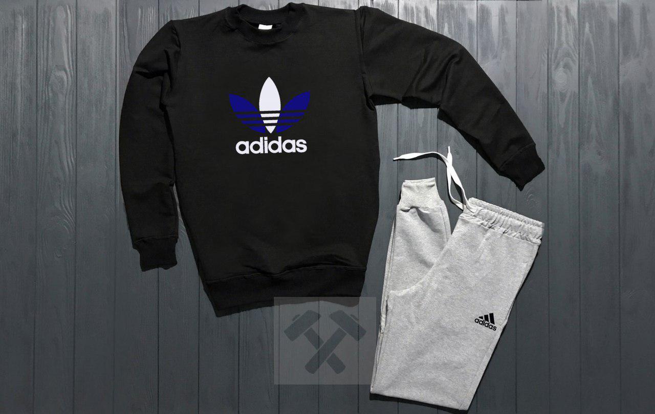 Костюм спортивный Adidas  черно - серый
