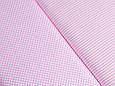 Сатин (хлопковая ткань) размытая розовая полоска, фото 2