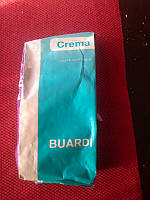 Кава натуральна в зернах  Buardi 1кг