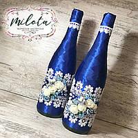 Сапфировое свадебное шампанское