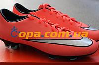 Футбольные бутсы Nike Mercurial Victory V FG 651632-803