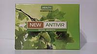 Антивир- противовирусный препарат