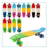 Скейт Пенни борд Penny Board MS 0746-5, колеса светятся