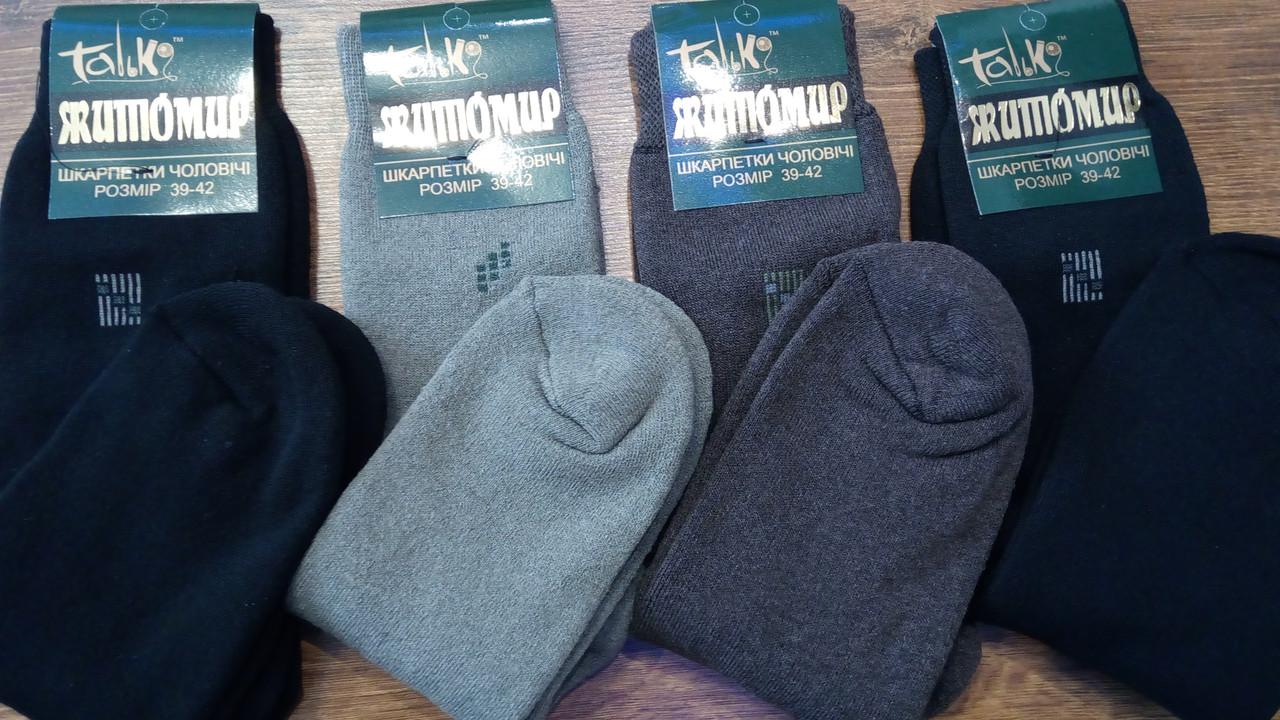 """Мужские махровые носки""""Талько"""",г.Житомир,высокие"""