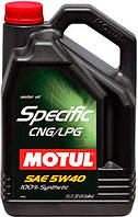 Моторное масло MOTUL Specific CNG/LPG SAE 5W40