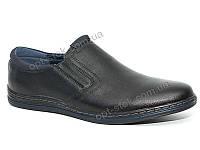 Туфли мужские оптом DaFuYuan